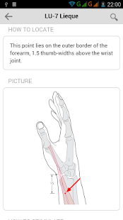 Acupressure: Heal Yourself- screenshot thumbnail
