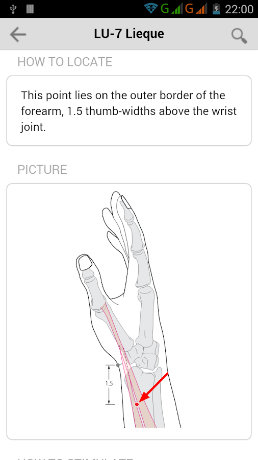 Acupressure: Heal Yourself- screenshot
