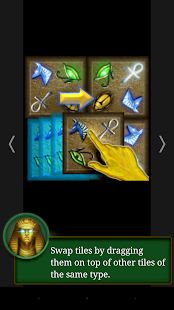 Pharaoh's Lock - screenshot thumbnail