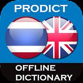 Thai - English dictionary