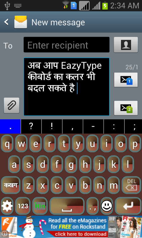 EazyType Gujarati Keyboard- screenshot