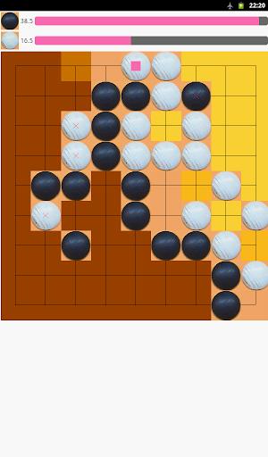 Go Game 1.9.2 screenshots 6