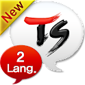 TS Translator [2 Languages] icon