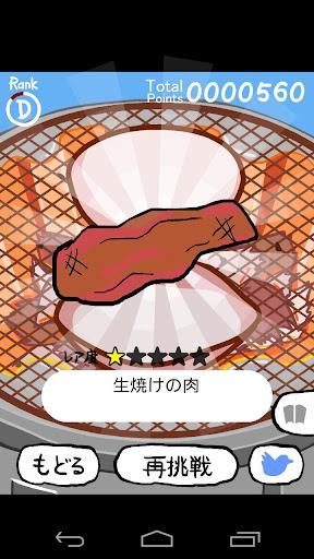 燒烤蛤蜊2 玩休閒App免費 玩APPs