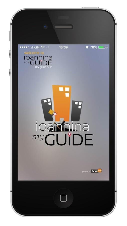 Ioannina myGUiDE - στιγμιότυπο οθόνης