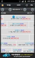 Screenshot of TV Schedule