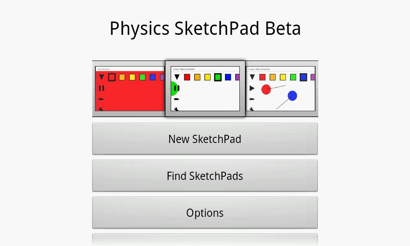 Physics Sketchpad Beta- screenshot