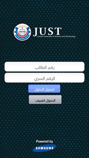 JUST App