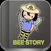 부산대학교 공학교육혁신센터 BEE STORY