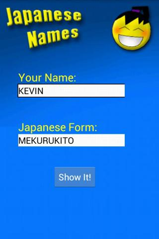 Japanese Names - screenshot
