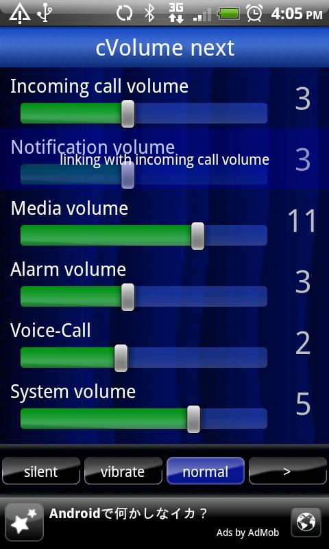 cVolume Pro [All in one] - screenshot