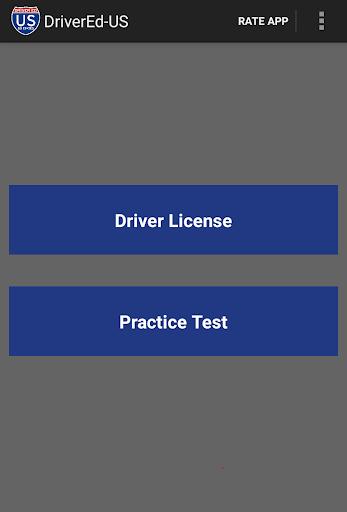 弗吉尼亞州DMV點評