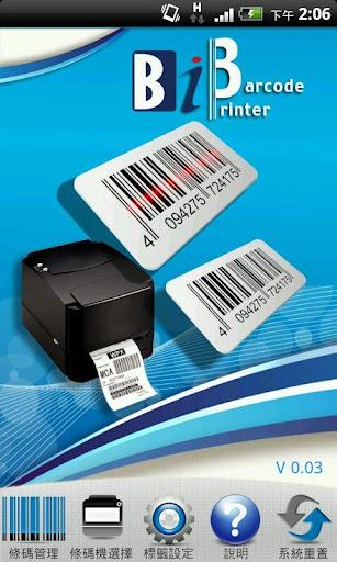 pos條碼標籤列印-BBarcode Printer