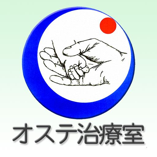 医疗のオステ治療室-整体・接骨院- LOGO-記事Game