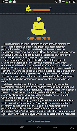 【免費音樂App】Gurunadam-APP點子