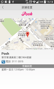 PoshHK screenshot 5