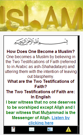 How Does One Become a Muslim? – Screenshot