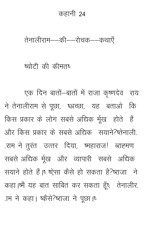 hindi essays sites Wikipedia:essays jump to navigation jump to search this is an explanatory supplement to the policy on essays this page is intended to provide additional.