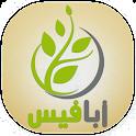 ابافيس - المنيا و أبوقرقاص