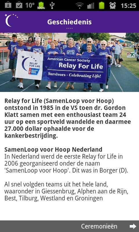 SamenLoop voor Hoop - screenshot