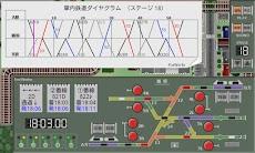 掌内鉄道 狐坂駅のおすすめ画像2