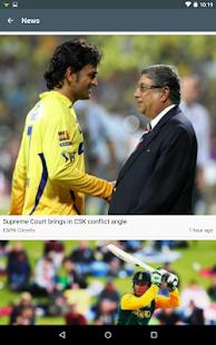 Fantasy Cricket - screenshot thumbnail