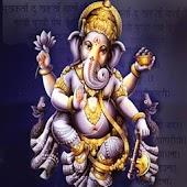 Ganapati Atharvashirsa