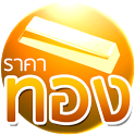 Gold Price update ราคา ทอง icon