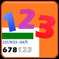 Invoice123 v4.35