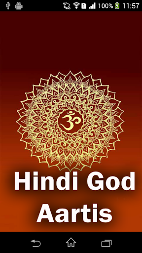 Hindu God Aartis