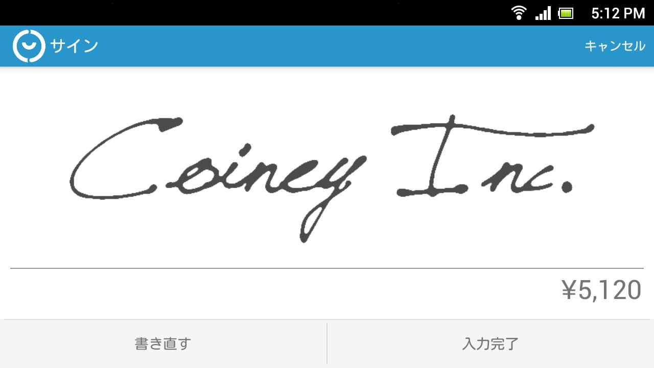 Coiney - Google Play の Android アプリ