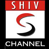 Shiv Channel