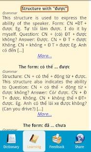 Vietnamese Dictionary Free - screenshot thumbnail