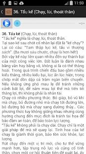 ... 36 Kế Binh Pháp Tôn Tử screenshot