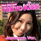 TokyoKiss-七海舞