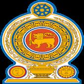 Presidents of Sri Lanka