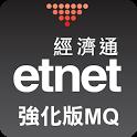 etnet Pro icon