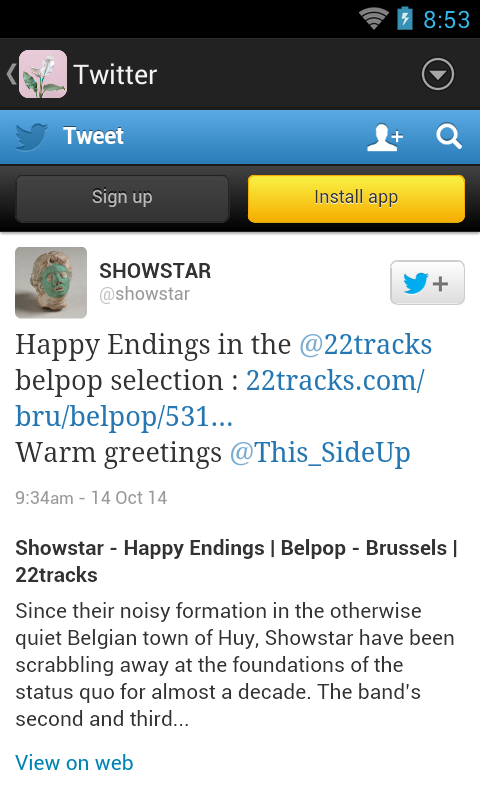Showstar- screenshot