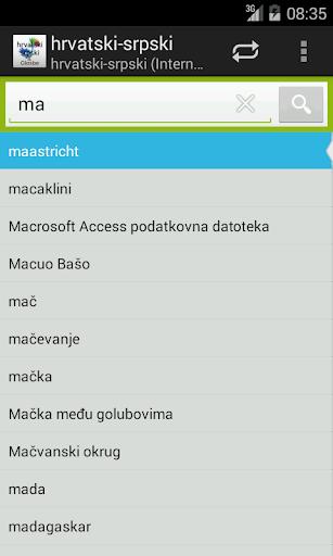 【免費教育App】Hrvatski-Srpski Rječnik-APP點子