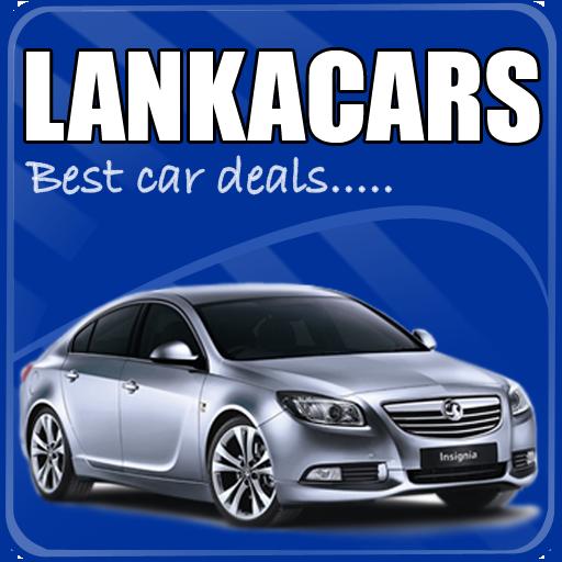 Lanka Cars LOGO-APP點子