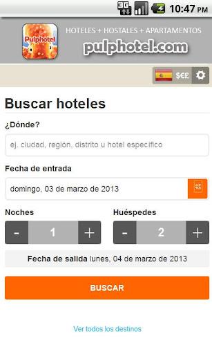 最高のホテル比較アプリ