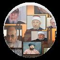 Islamic Figures Quiz icon