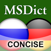 Dictionary German<>Russian TR