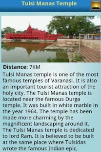 Tourist Attraction Varanasi - screenshot thumbnail