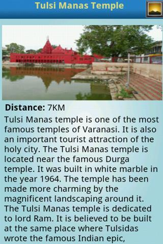 Tourist Attraction Varanasi- screenshot