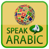 Learn Arabic with Audio