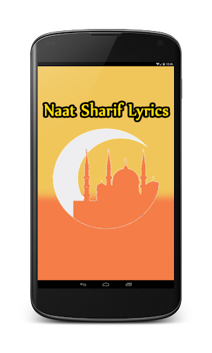 Naat Sharif Lyrics