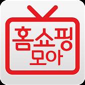 홈쇼핑모아-홈앤쇼핑,GS홈쇼핑,CJ,롯데NS,현대홈쇼핑
