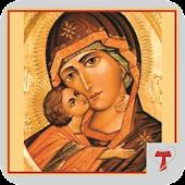 Consagração a Jesus por Maria