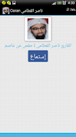 Screenshot of Coran Nasser Al Qatami